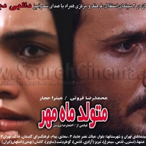 محمد رض علیقلی-متولد ماه مهر