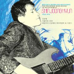 """Shin Joong Hyun """"Beautiful Rivers and Mountains"""""""