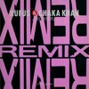 Chaka Khan - I'm Every Woman (Dub)