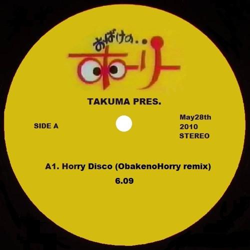 Horry Disco (おばけのホーリー OP Takuma Disco Remix)