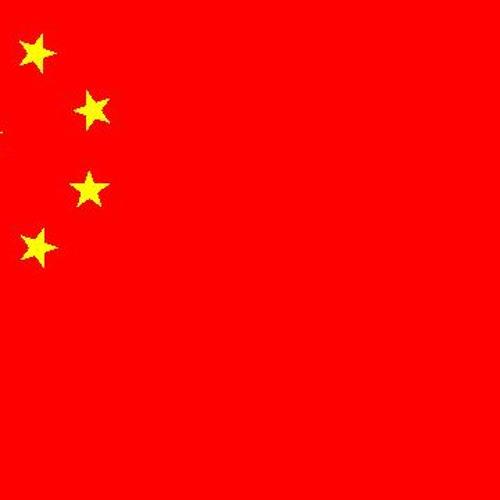 Jotta-P -Sentencia China(Juanma Franco Oficcial Remix)
