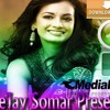 Rab Rakha Reggaeton  Remix Deejay Somar