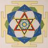 Maha Mantra (Hare Krishna Hare Rama )Dz Bvg