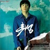Wheesung - With Me