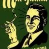 Marijuana (4KUBA march edit)