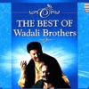 ♫  Damadam Mast Qalandar  || Wadali Brothers
