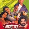 Drushta Laganya Joge Sare {Marathi Song Remix} vs Boom Theme DEMO by Dj Mith