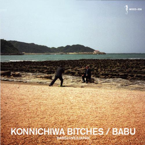 BABU_KONICHIWA BITCHES (BABSLOVESJAPAN)