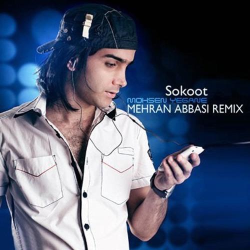 Mohsen Yeganeh - Sokoot (Mehran Abbasi Remix)