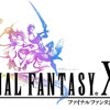 [ OST Final Fantasy X-2 ] Wind Crest ~The Three Trails~