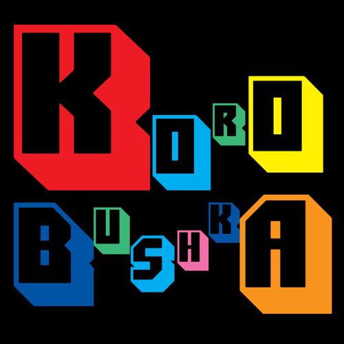 Korobushka GB ver. 耳コピ