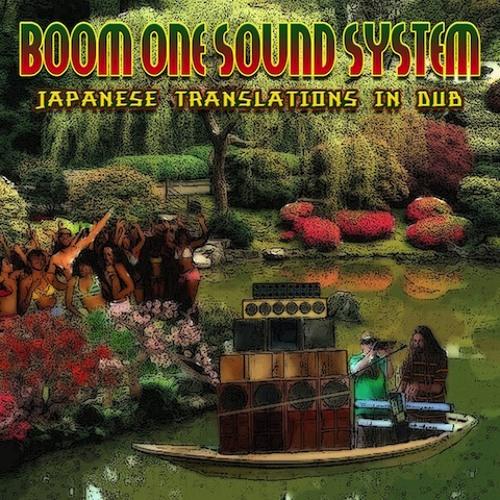 Boom One Sound System - Koto