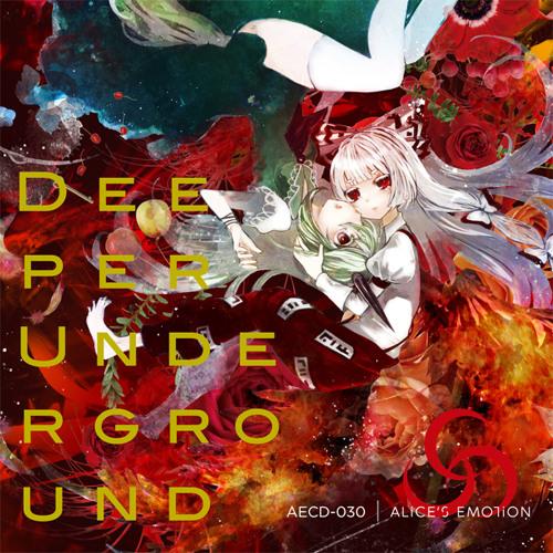 Deeper Underground Demo