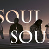 Whats going on ~ Soul 4 Soul & Freddie McGregor (PRODUCED BY LINCOLN THOMAS)