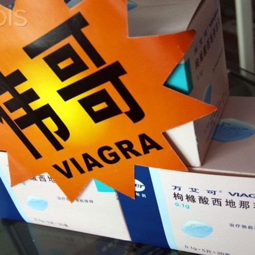 Viagra & Extacy
