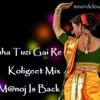 Kanha Tuzi Gai Re [koligeet Mix] Dj M Noj Mp3