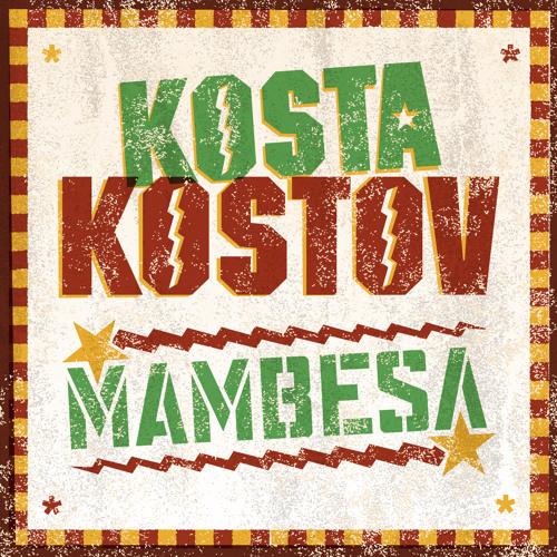Mas Gnawa feat. MarcoT and MMbeki