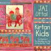 Dance Shiva Dance (from Kirtan Kids)