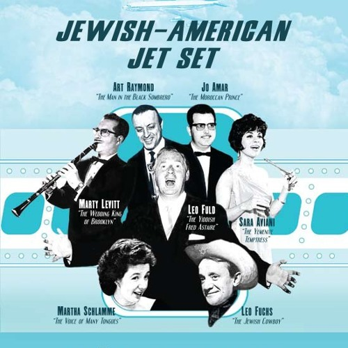 """Leo Fuld, """"Mazzel"""", from Songs For the Jewish-American Jet Set: The Tikva Records Story 1950-1973"""