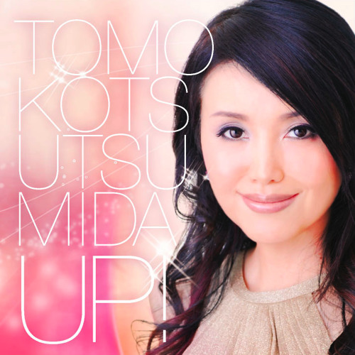 堤田とも子ニューミニアルバム「UP!」ダイジェスト版