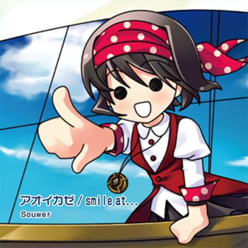 Souwer cherry「アオイカゼ/smile at...」クロスフェード