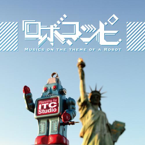Robo-compi crossfadeDemo