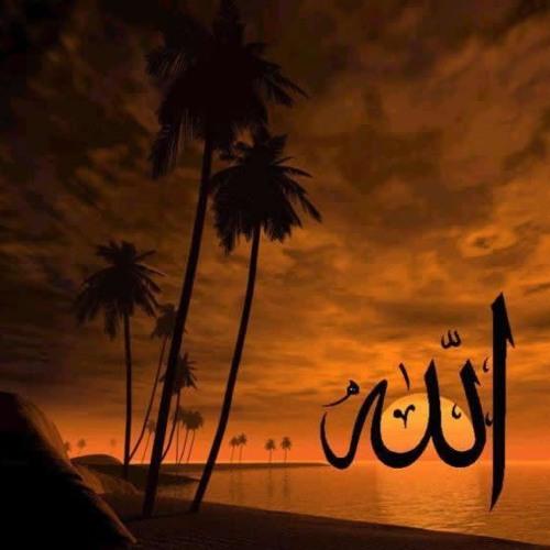 Alif Allah Chambe De Boti By Alhaj Mohammad Owais Raza Qadri