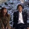 Pouring Rain - Cho Kyu Chan (Yoon Eun Hye) [OST - Lie To Me]
