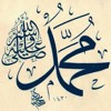 Al Imam Abdullah Bin Alawi Al-Haddad - Ya Sayyidi Ya Rasulullah