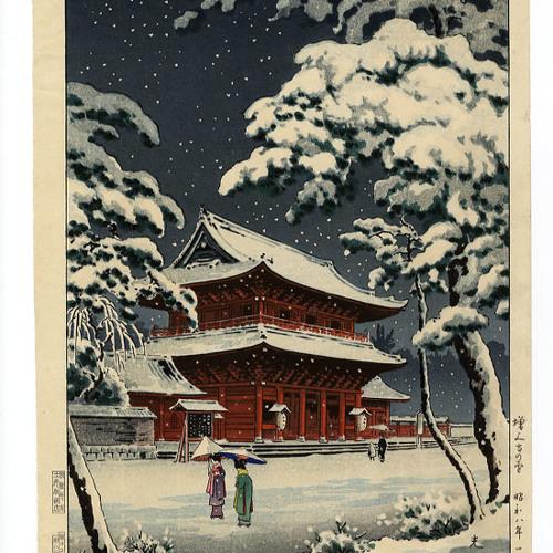 Game Music - Snow Mountain