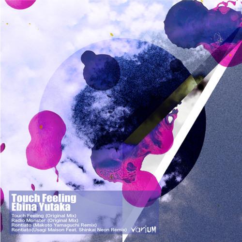 Ebina Yutaka  - Rontiato (Usagi Maison Feat.Shinkai Neon Remix)