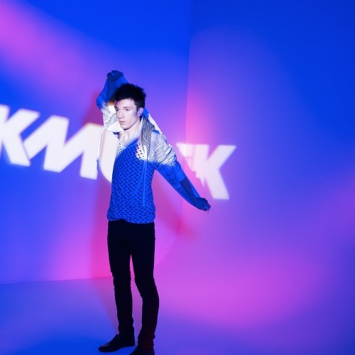 FrankMusik - Cut Me Down (The Real One)