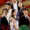 Confession - SG Wannabe [OST - East of Eden]