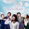 청산별곡 -- Byun Yo Han(Lee Bang Ji a.k.a Ddang Sae)+ Me (^_^