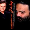 Bon Bast - Alireza Assar & Shahrdad Rohani ( Open Secret Album)