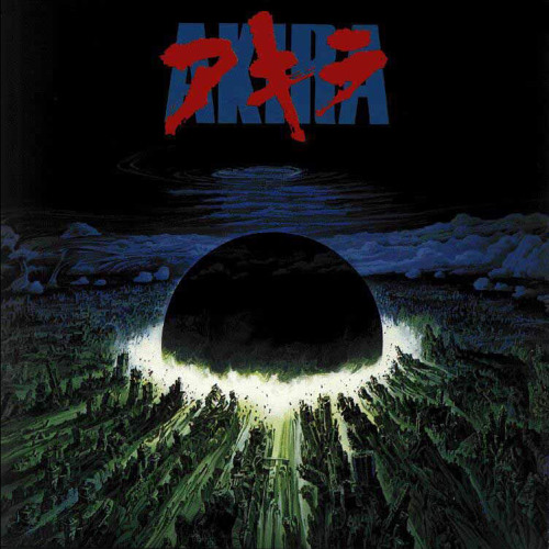 TRACKWASHER - Kaneda