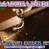 Armadura de Deus Electro House DJ Download Gospel Brasil