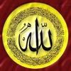 Surat Al Mutafiffin With Tajweed - سورة المطففين مع التجويد