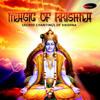 Shri Krishna Sharnam Mamah - Sadhna Sargam