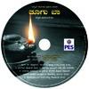 yaaroo tuliayada-Kannada Bhavageethe - Lyric Dr.G.S.Shivarudrappa, Swara Samyojane: Prof.Chidambara Kalamanji, Orchestrisation : Praveen D Rao ; Singer : Namratha Prasad ;This is the song from the Album 'Thoogu Baa' produced by Nammane Sangeetha Pranathi