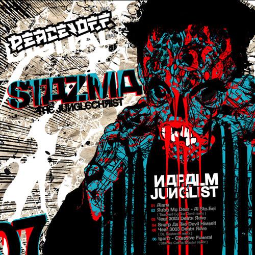Igorrr - Exessive Funeral (Stazma Coffin Blaster Remix)