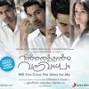 Ommana Penne (Gibberish) - VTV ft. A R Rahman