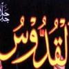 pashto sweet naat love Muhammad love - Haghami janan dai
