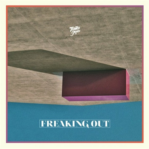 Toro y Moi - I Can Get Love (Light Sap Edit)