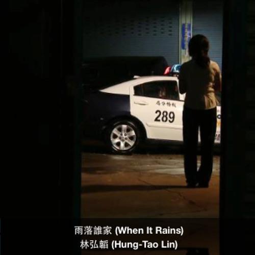 02 In The Rain