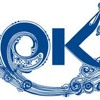 Nokia Season's Greetings Ringtone 2009