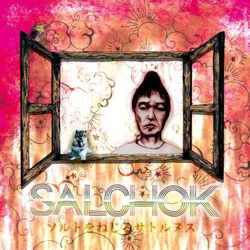 夜とセンチメンタル (burb wire mix) / ナタリー remixed by salchok