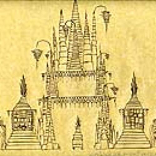 Shrine Basura Sagrada DownTemple Set 2008