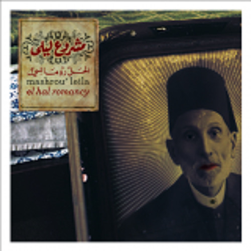 Mashrou' Leila - Habibi