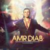 Amr Diab - Habibi Ya Omry - Trance Mix